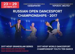 Russian Open Championships – 2017